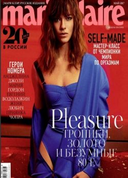 ru-marie-claire-may-2017